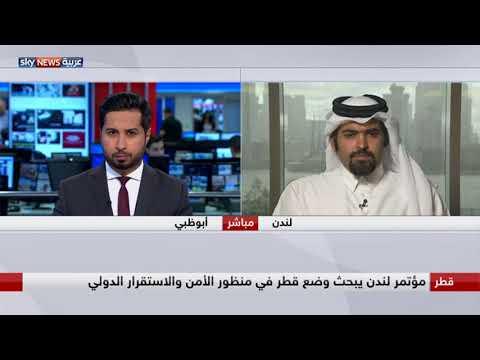 خالد الهيل: قطر في أزمة كبيرة والحكومة تغطي خسائرها من الخزانة العامة  - 16:22-2017 / 9 / 13