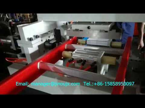 D Rung Ladder Tube Squeezing Machine Youtube