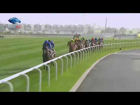 Dubai World Cup 2018 | Race 3 - Dubai Gold Cup Sponsored By Al Tayer Motors
