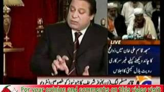 Mian Nawaz Shairf is telling about his wealth due on Govt..flv