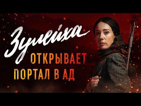 """Обзор сериала """"Зулейха открывает глаза"""""""