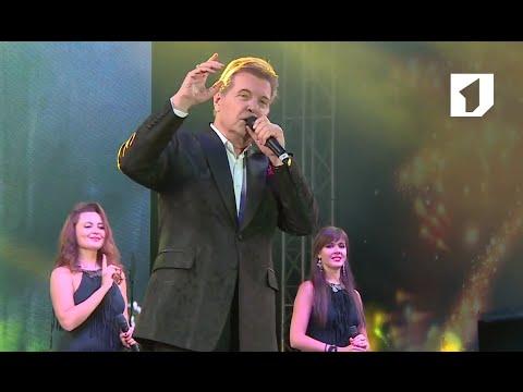 Лев Лещенко в г. Тирасполь. 2 сентября 2016.