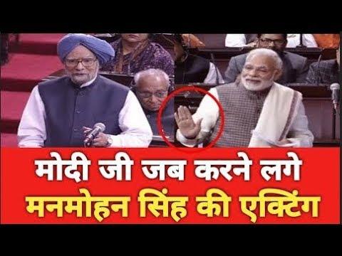 जब PM Modi
