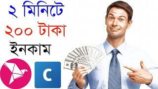 Best online income site 2020 || Earn 1000 Tk perday bkash Payment site 2020 || How to earn money onl