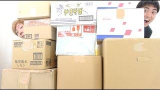 UUUMからものすごい数の箱が送られてきました!!!!