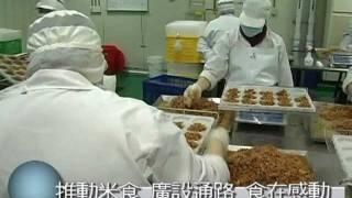 喜生米漢堡CF-團購美食,團購食品,冷凍食品,調理包,微波食品最要選擇