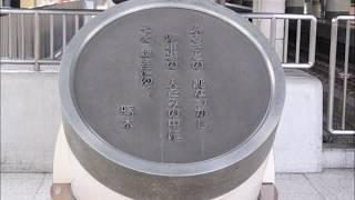アップロード 麗蘭「MUSIC」音源のみ {列車「成田エクスプレス」「四季...