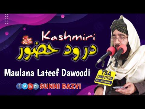 Kashmiri Naat || HD 2018  Darood e Hazoor By Lateef Dawoodi Shab