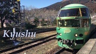 Kyushu Trip 23.1.17 - 28.1.17