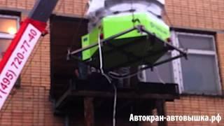 видео Перевозка и такелаж серверного оборудования