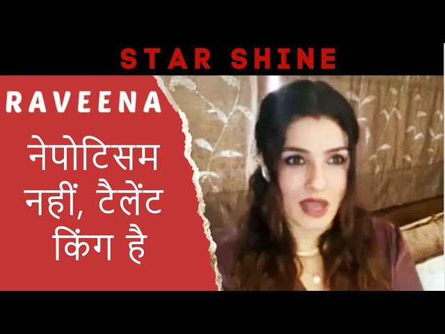 Exclusive Raveena Tandon on Nepotism 👉 Those who malign and ruin careers should be CALLED OUT