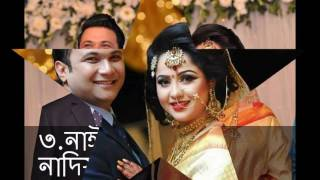 Top 5 Popular bangla natok actors and their wife (love marriage)
