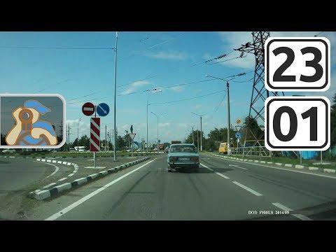 ✕ Р217 (М29) - Курганинск - Дондуковская - Майкоп - А159