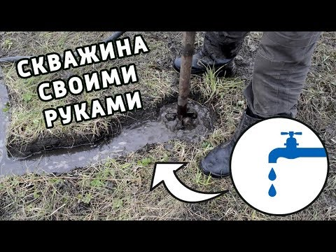 Бурение скважин на воду своими руками видео с начало до конца