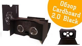 Обзор Google Cardboard VR v2 2.0 2015 Black(Купить ▻▻▻ http://googlecardboard.ru/catalog/ochki-virtualnoy-realnosti-iz-kartona/google-cardboard-2-0-black/. Распаковка, сборка очков виртуальной..., 2015-11-03T12:14:26.000Z)