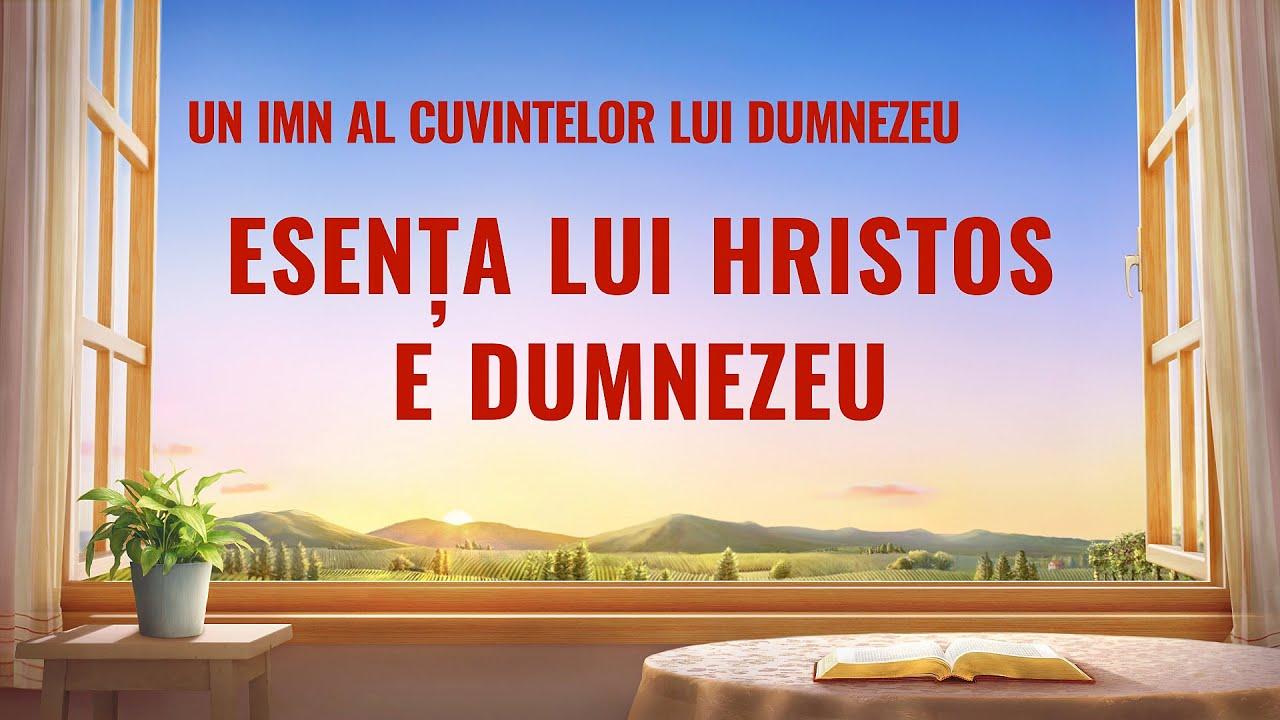 "Cantari crestine 2020 ""Esența lui Hristos e Dumnezeu"""