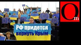 РФ придется возвращать Крым. Иначе санкции не снимут.