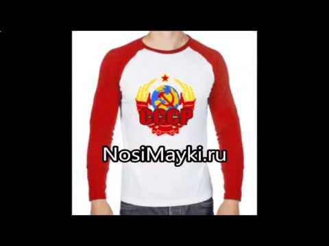 футболки камуфляжные в украине купить - YouTube