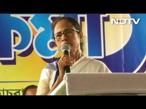 Bengal में रहने वालों को Bengali बोलनी होगी : Mamata Banerjee