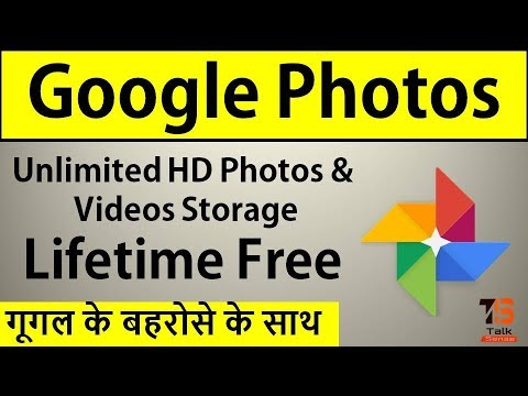 Google Photos app : Unlimited cloud storage for photos and Videos