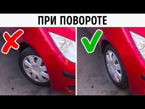 Видео уроки начинающему водителю