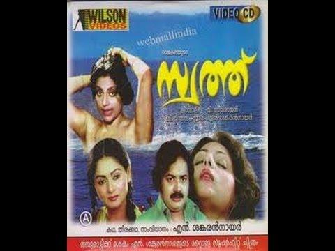Swathu 1980 | Malayalam Full Movie | Jagathy Sreekumar, Zarina Wahab | Full Romantic Movie