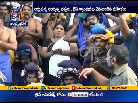 2 Women Blocked By Protestors 1 Km From Sabarimala Temple In Kerala