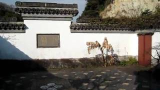 本牧市民公園の上海横浜友好園1