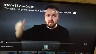 lG ДЕФЕКТ ТЕЛЕВИЗОРА 2017 /43UJ634V