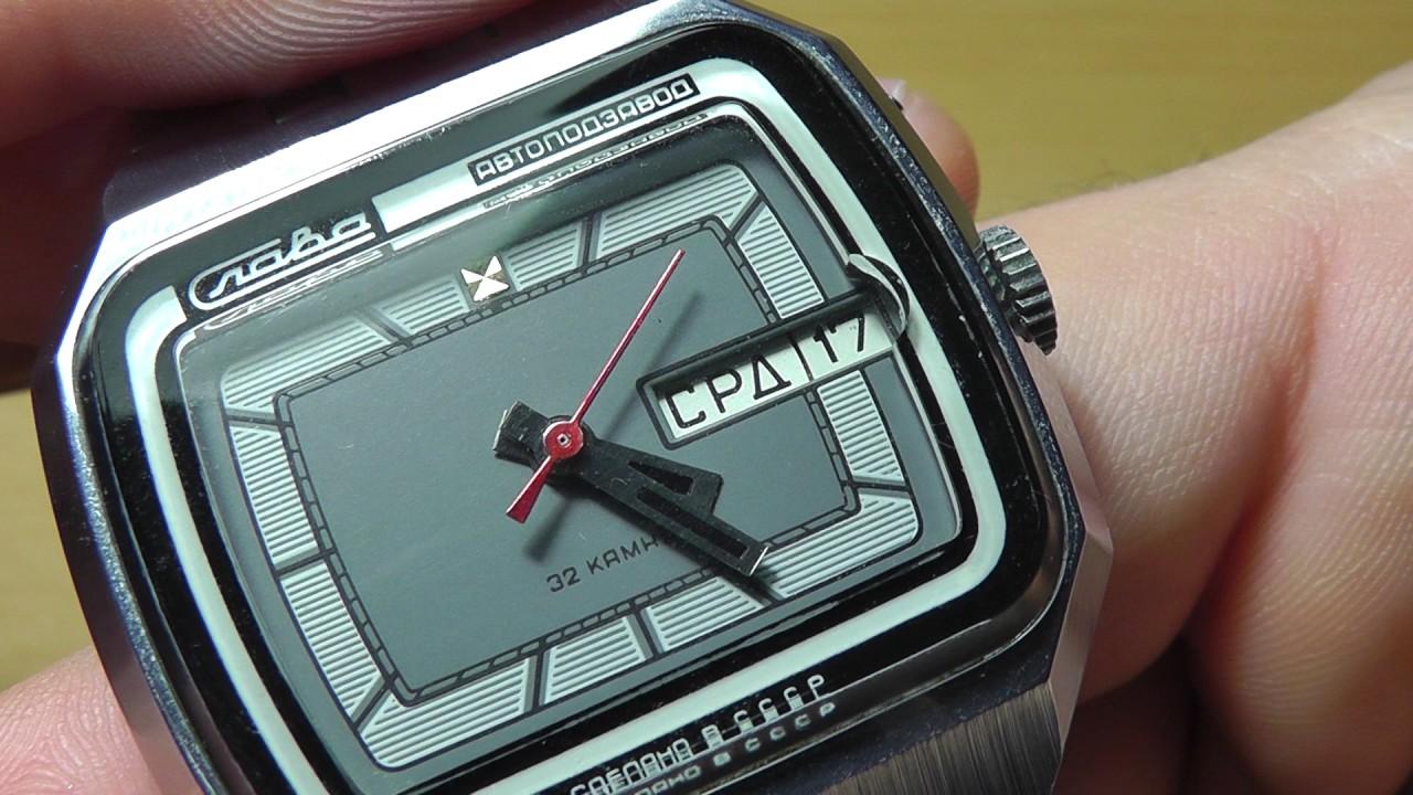 Часы мужские механические автоподзавод наша родина youtube