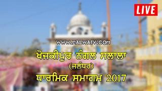 1.LIVE NOW ! NANGAL SALALA (Jalandhar) Religious Program - 2017  ! HelpLine +91-82840-43902(YMTV)