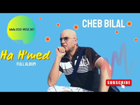Cheb Bilal - Nsit Dini Nsit