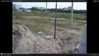 Установка столба с гусаком для электрощитка(, 2015-07-01T17:12:16.000Z)