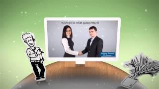 видео Юридическая помощь по налоговым спорам
