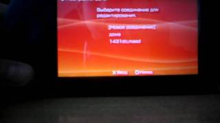видео Почему PSP не подключается к Wi-Fi