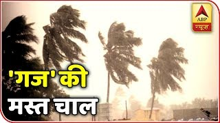 Cyclone Gaja To Be Fierce Soon | Skymet Weather Bulletin | ABP News