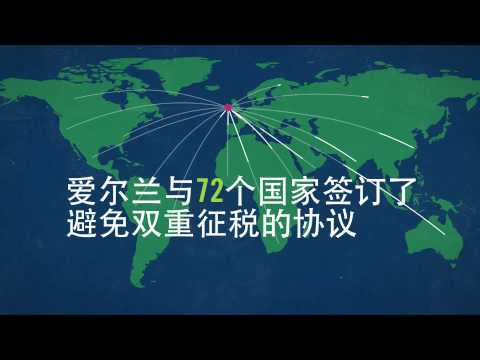 Aviation Leasing in Ireland in Chinese from IDA Ireland
