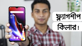 OnePlus 6T - Another Flagship Killer
