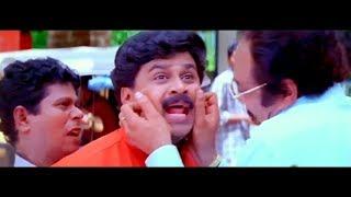 Dileep Jagathy Super Hit Comedy Scenes # Malayalam Comedy Scenes # Best Comedy Movie Scenes