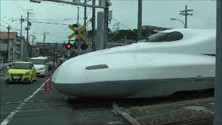 新大阪発JR浜松工場行き新幹線N700A 踏切通過 新幹線なるほど発見デー2017 新工場 thumbnail