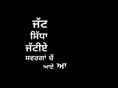 Top Attitude Punjabi Song Black background WhatsApp status video lyrics status