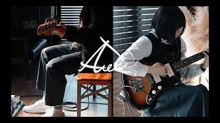 arne - 「Æter」Music Video