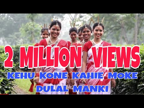 Dulal Manki's New Video. Directed by Rupjyoti Sona