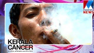 Passive smoking-Cancer victims number increases in Kerala #Kerala Can   Manorama News