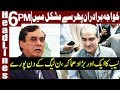 NAB Initiates Probe Against  Khawaja Saad Rafique   Headlines 6 PM   17 December 2018   Express News