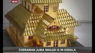 شاهد.. هدية رئيس وزراء الهند للملك سلمان