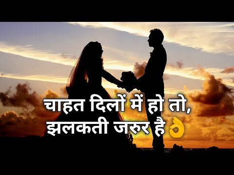 Zarur Hai - Heart Touching Shayari