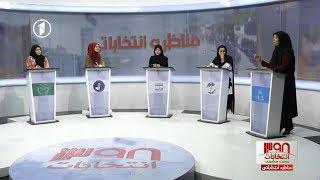 Election Debate - Ep. 07 - مناظرهی انتخاباتی ۱۳۹۸
