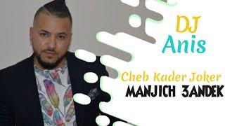 Cheb Kader Jocker Manjich Andek Rabak Rani Nkhaf Manak 2018