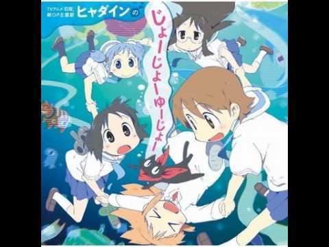 Hyadain no Joujou Yuujou - Nichijou OP 2 FULL + MP3